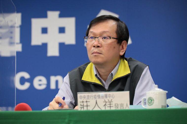 22日起,短期商務客入境可有條件縮短居家檢疫,外界好奇是否適用台灣人。指揮中心發...