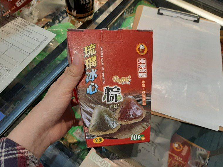 桃園市衛生局抽驗54件端午應景食品,其中有一款「琉璃冰心粽」檢出大腸桿菌群超標,...