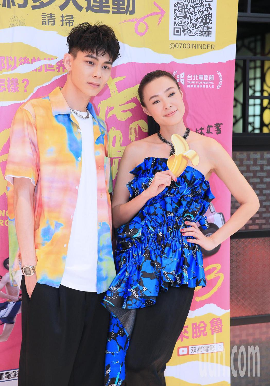 電影「破處」男女主角楊懿軒(左)與曾珮瑜(右)一起出席宣傳記者會。記者潘俊宏/攝
