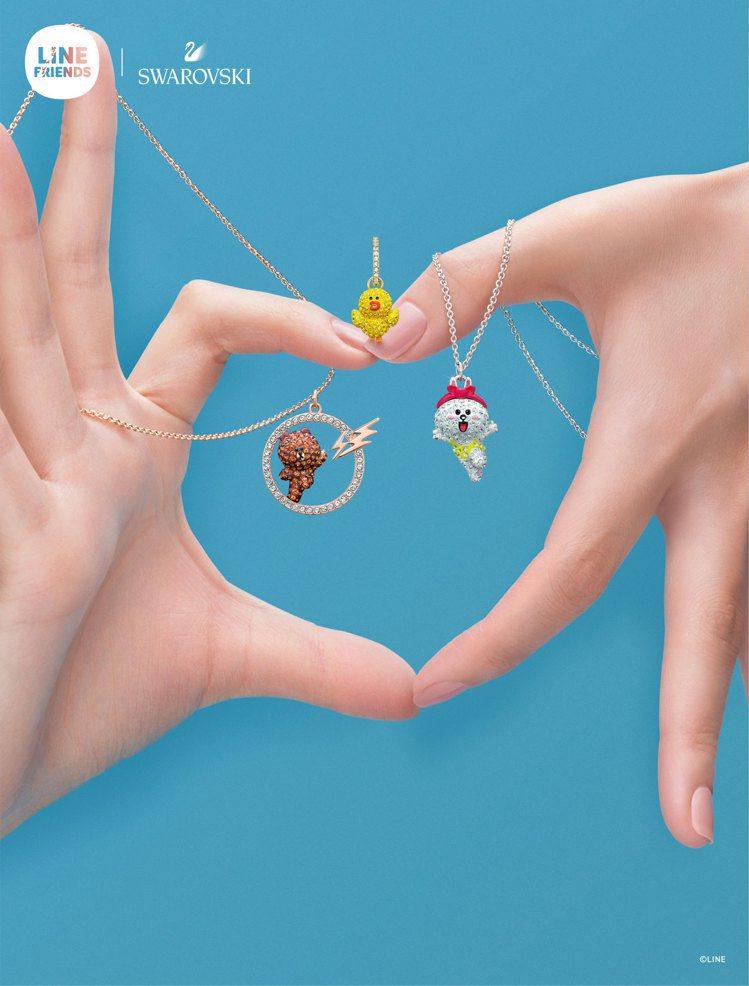SWAROVSKI與LINE FRIENDS推出聯名飾品。圖/施華洛世奇提供