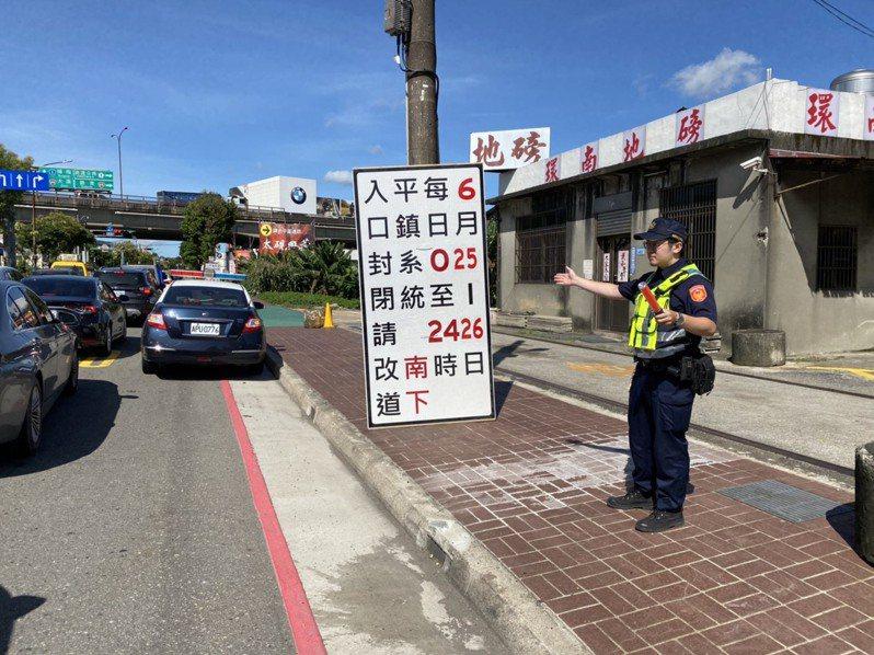 端午連假國道匝道管制請用路人注意。圖/平鎮警分局提供