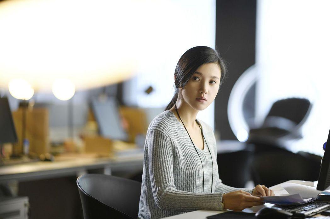 楊子姍在「原來你還在這裡」戲中飾演蘇韻錦。圖/中天娛樂台提供