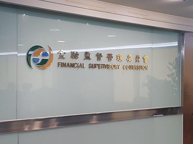 由於國際金融情勢劇烈變化,金管會提前要求國銀壓力測試。圖/聯合報系資料照片