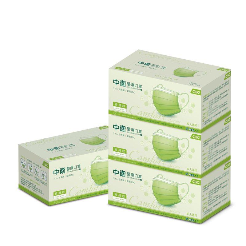屈臣氏網路商店將於6月22日、6月23日上午限量開賣網路限定的中衛盒裝醫療口罩,青蘋綠款50片裝售價300元,售完為止。圖/屈臣氏提供
