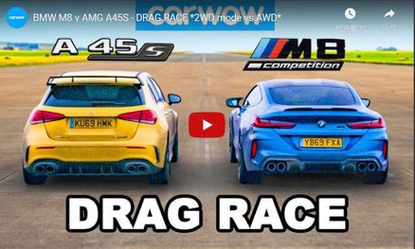 影/膽子真大!Mercedes-AMG A45 S跨級挑戰BMW M8 Competition!