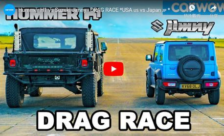 影/Suzuki Jimny單挑Hummer H1!但這次不比越野能力!