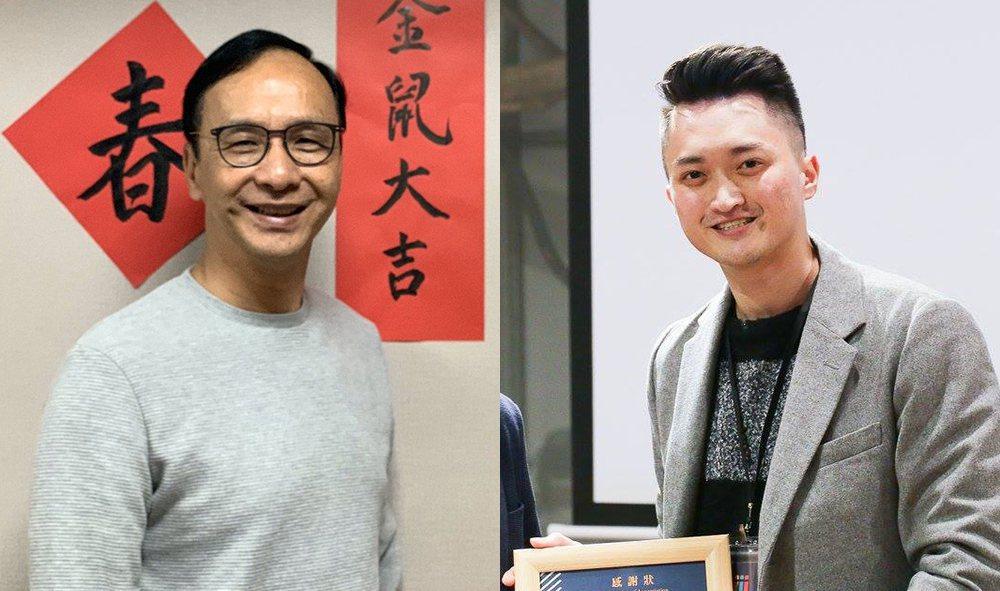 朱立倫(左)外甥蔣豐蔚(右)傳出向吳宗憲女兒求婚成功。 圖/朱立倫辦公室提供、翻