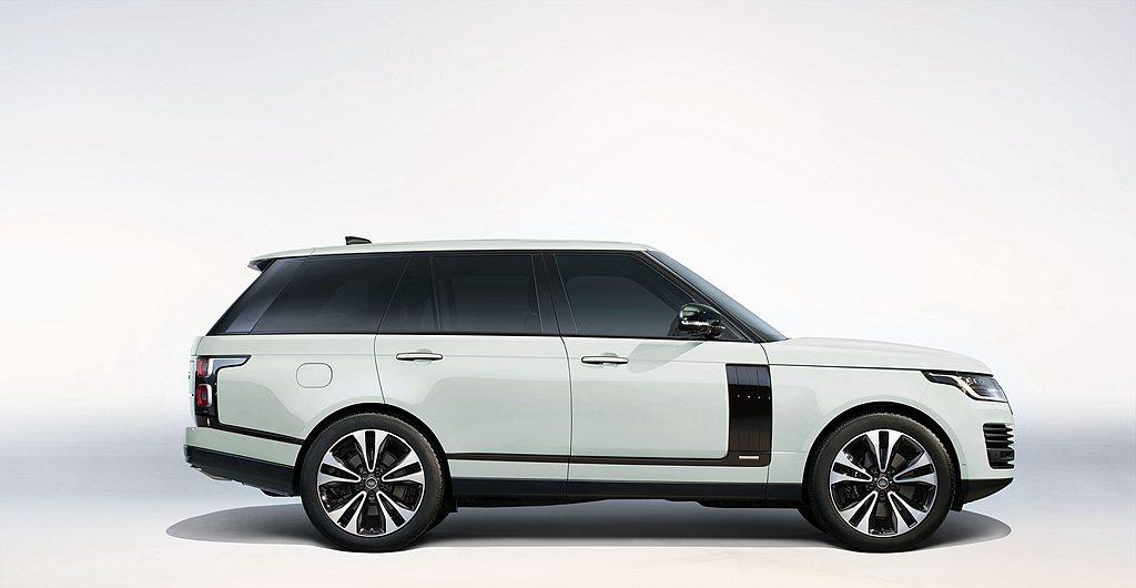 Land Rover Range Rover Fifty Special Edi...