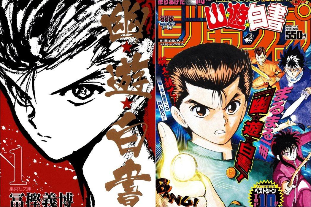 融合靈異感、人情故事的單元劇、熱血戰鬥在那個「靈異熱潮」興盛的日本80至90年代...
