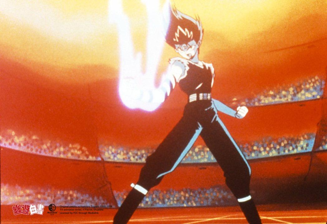 邪王炎殺黑龍波:少年們必學的招式、GB版始終很難按出來的必殺技。 圖/《幽☆遊☆...