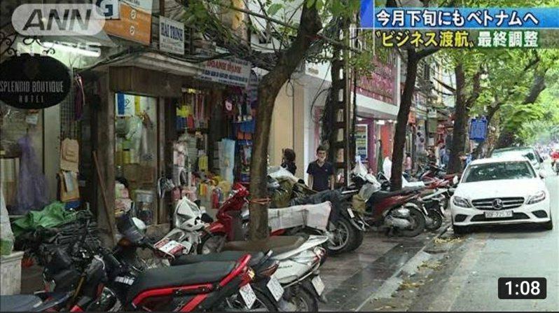 有網友看日本節目介紹越南的街景,讓他覺得和台灣非常相似。 圖/翻攝自ptt