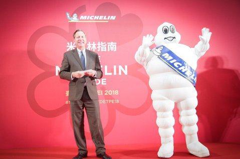 原訂4月舉辦的米其林發布記者會被迫延期。 圖/擷取自Michelin Guide...