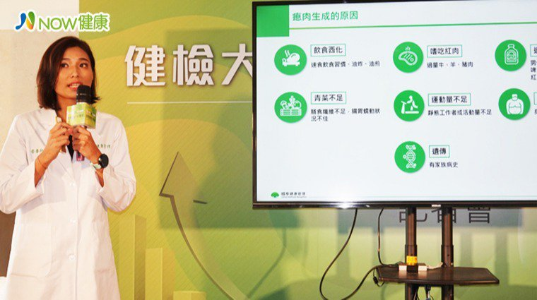 ▲國泰健康管理營養師王盈堤提醒,少吃紅肉並增加纖維攝取,配合規律運動與多喝水,就...