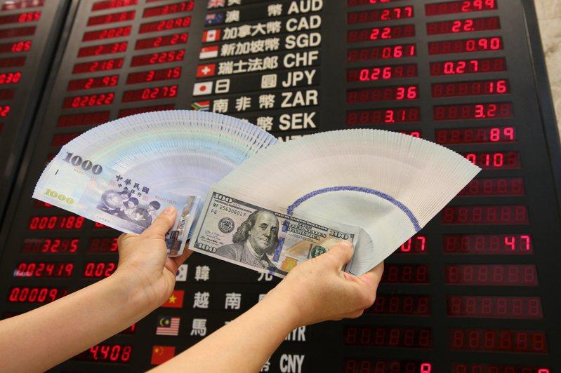 新台幣今早盤以29.630元兌1美元,升值0.5分開出。圖/聯合報系資料照片