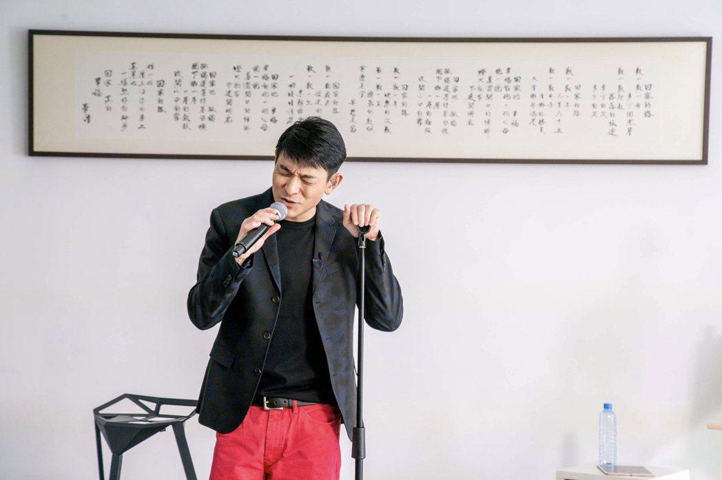 劉德華昨與粉絲線上歡慶「華仔天地」32歲生日。圖/台灣映藝提供