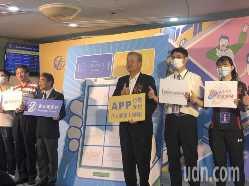 7月起,台聯等三家客運業者也加入台北轉運站App。記者曹悅華/攝影