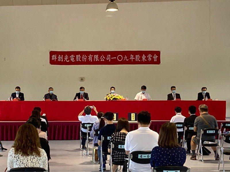 群創今(19)日舉行股東常會,由董事長洪進揚主持。圖/群創提供
