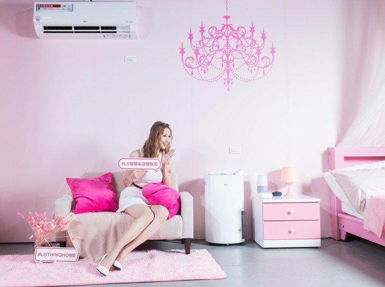 LG ThinQ HOME智慧家庭體驗展的「粉居家慢活」家庭臥室情境區打造粉嫩浪...