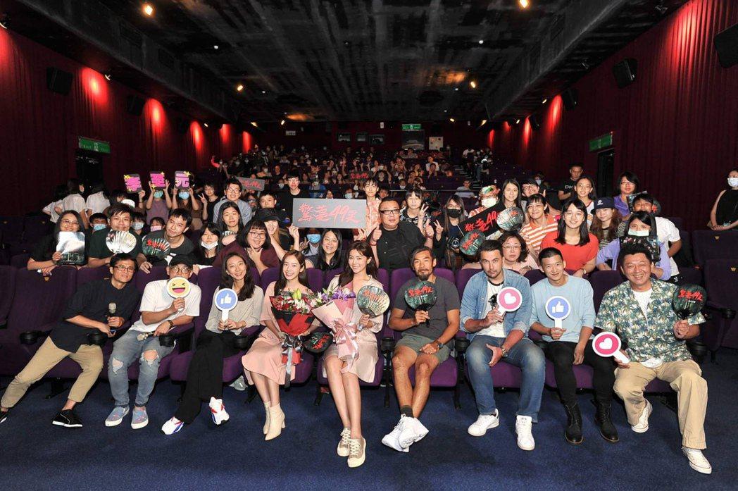 「驚夢49天」演員群出席電影特映會,與觀眾相見歡。圖/原創娛樂提供