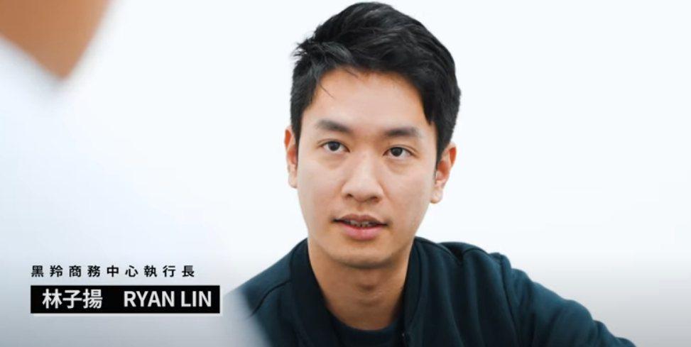 張齡予的男友林子揚,是商務中心執行長。圖/摘自黑羚商務中心YouTube