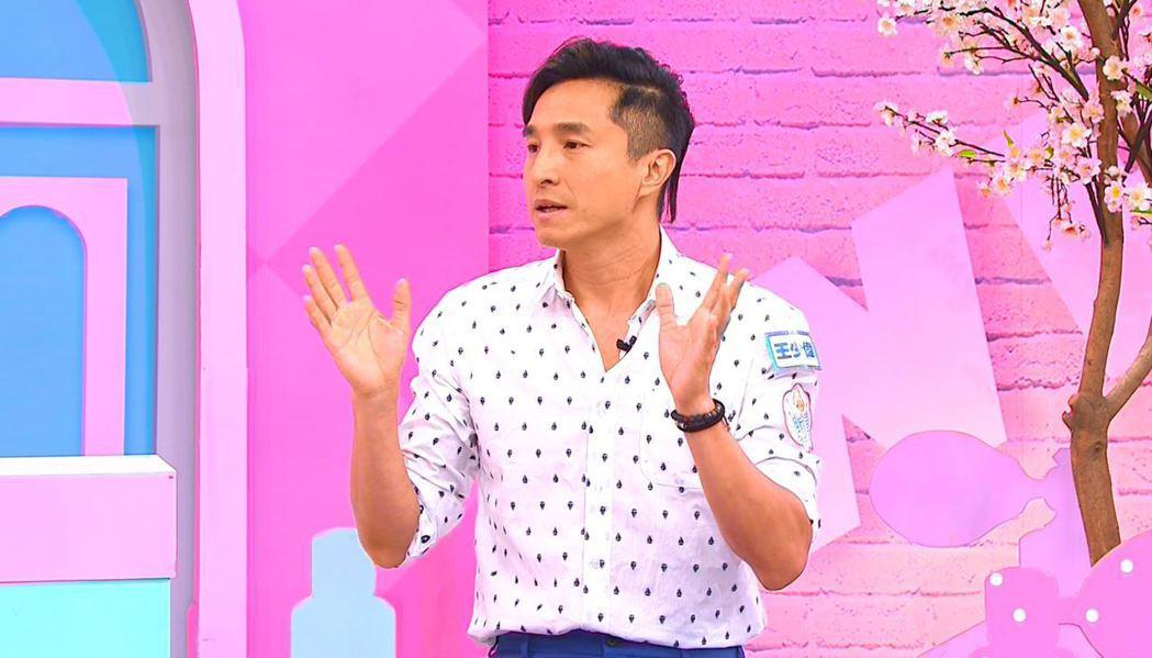 王少偉老遇到曖昧對象另有男友。圖/TVBS提供