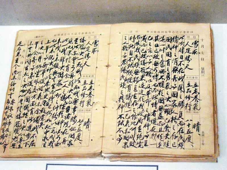兩蔣日記。圖/胡佛研究所檔案館提供