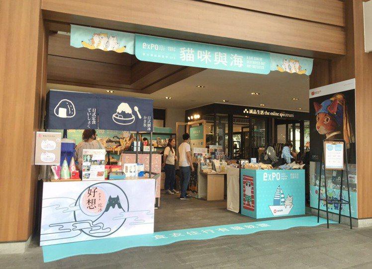 誠品生活文創平台expo推出「貓咪與海」主題展,即日起至6月30日於誠品生活南西...