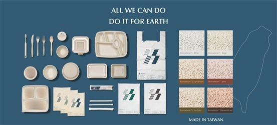 Biomadecon應用廣泛,打造全方位環保產品。 世農新材料/提供