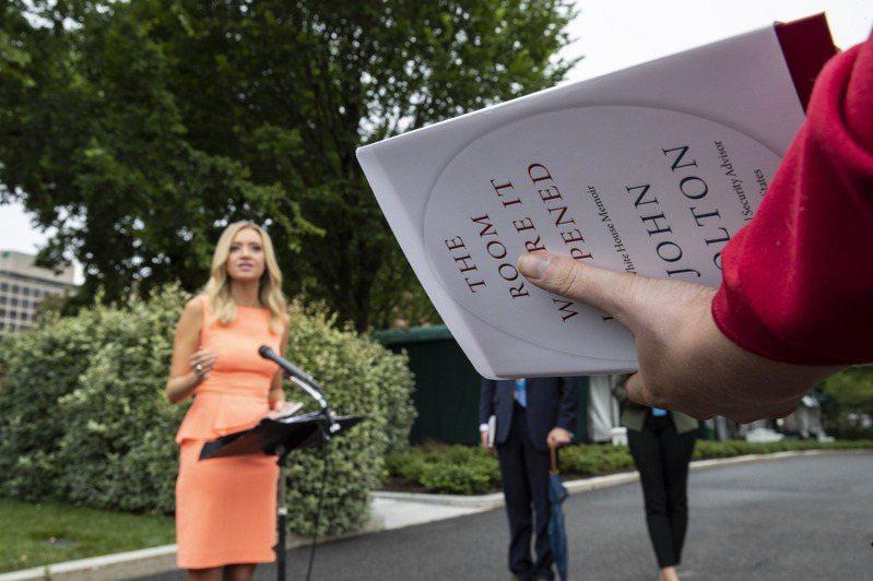 前國家安全顧問波頓出書揭露川普總統不為人知的故事。圖為CBS記者手持新書的複本,向白宮發言人提問。 美聯社
