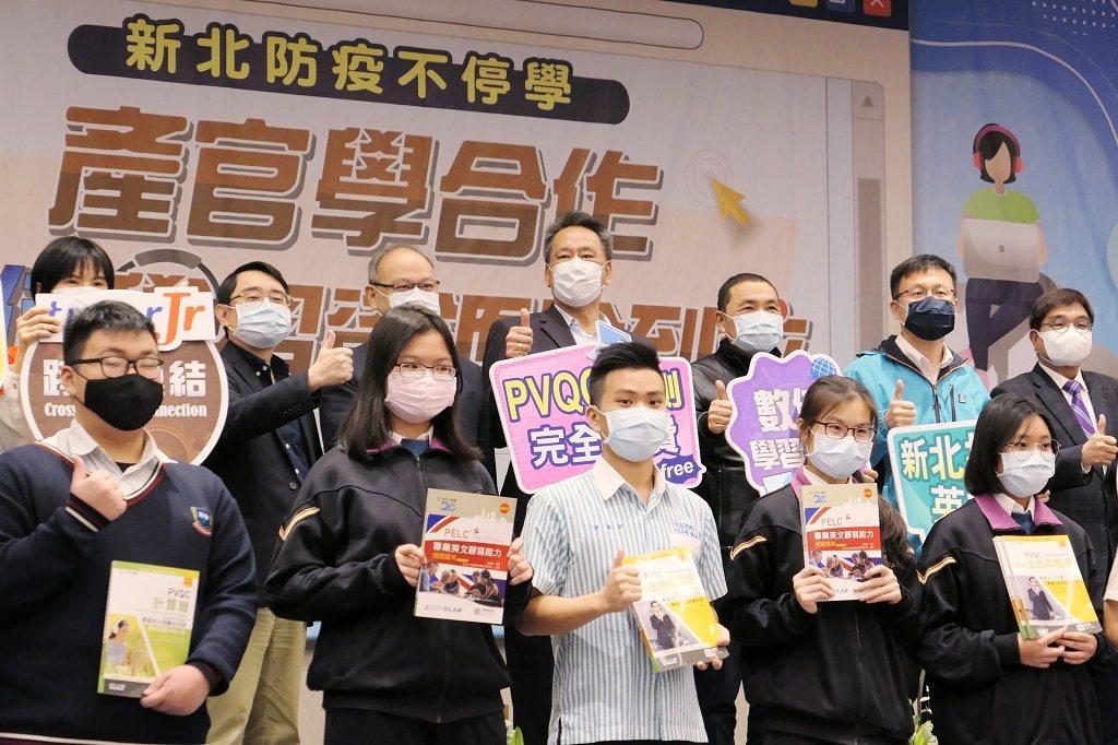 新北市政府宣布因應疫情,將善用數位學習資源維護學生受教權。(攝影/賴亭宇)