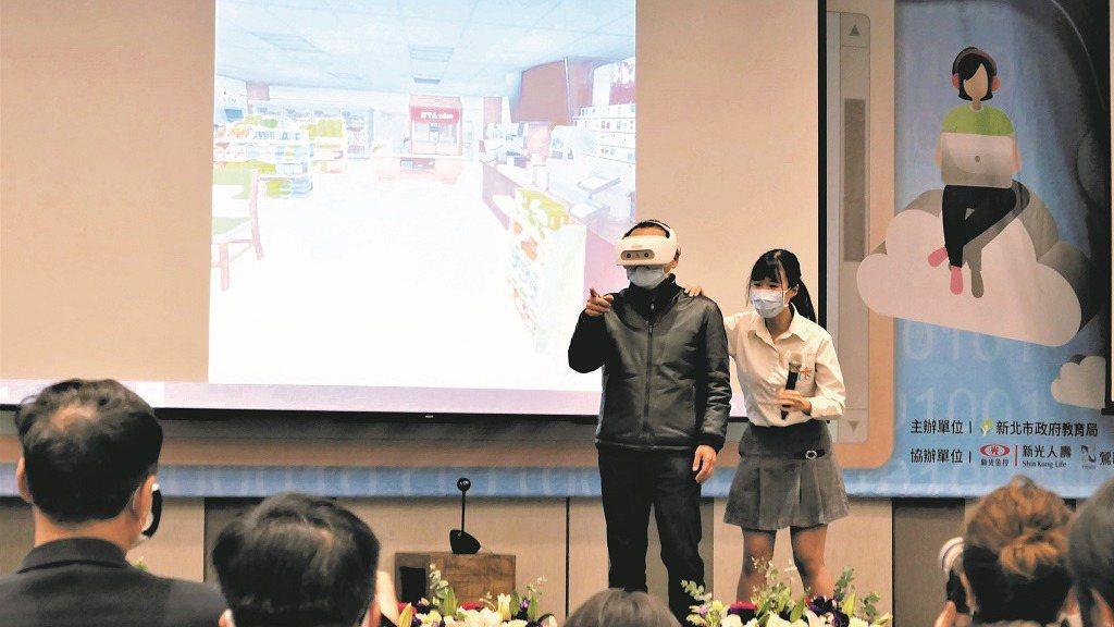 新北市長侯友宜(左)在學生引導下體驗虛擬英語學習系統。(攝影/賴亭宇)