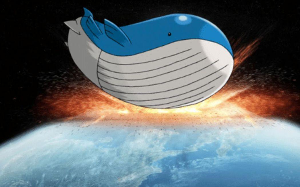如果極巨化按照真實比例來縮放,吼鯨王可能會炸掉半個地球吧...