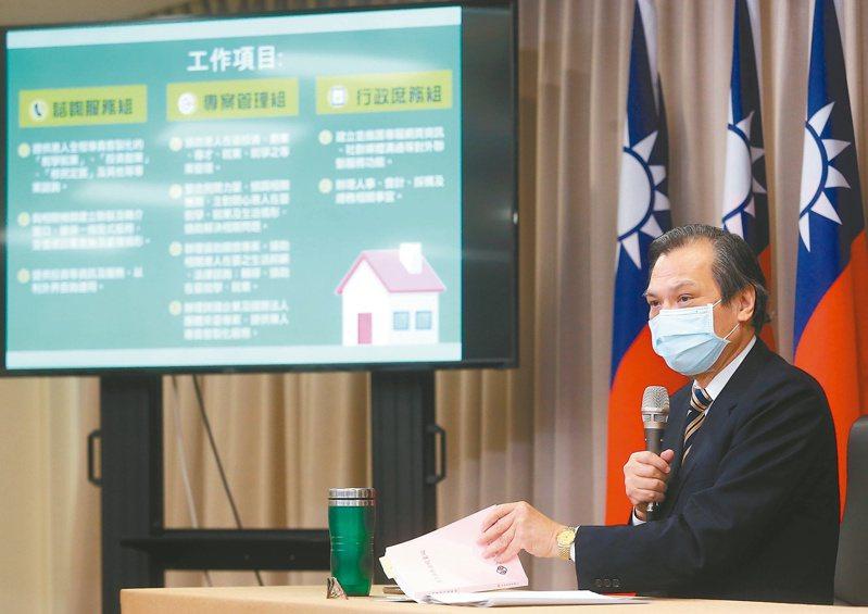 陸委會主委陳明通日前說明政府的「香港人道援助關懷行動專案」。圖/聯合報系資料照片