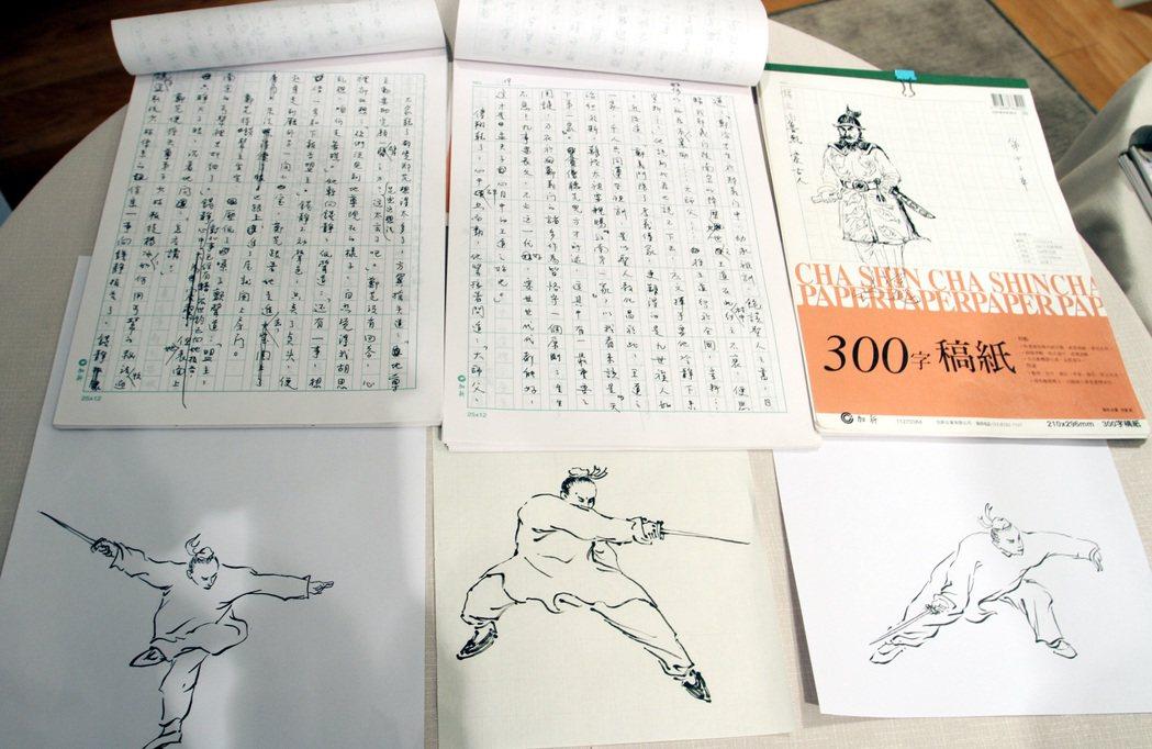 劉兆玄用做學問的態度寫小說,對細節很考究。 圖/聯合報系資料照片