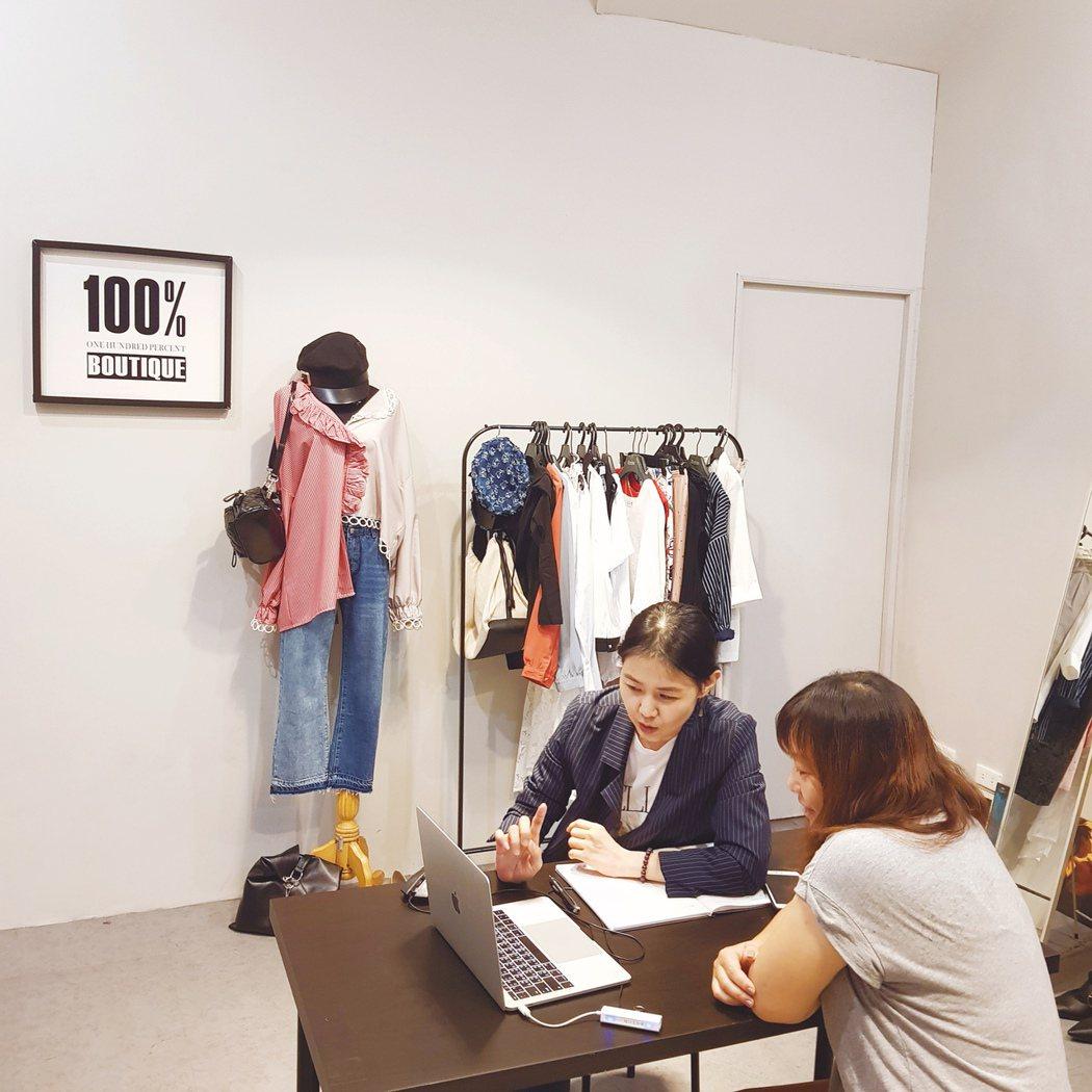 服裝諮詢師只要區隔清楚工作與生活空間,在家也能創造收入。 圖/原點出版、聿和空間...