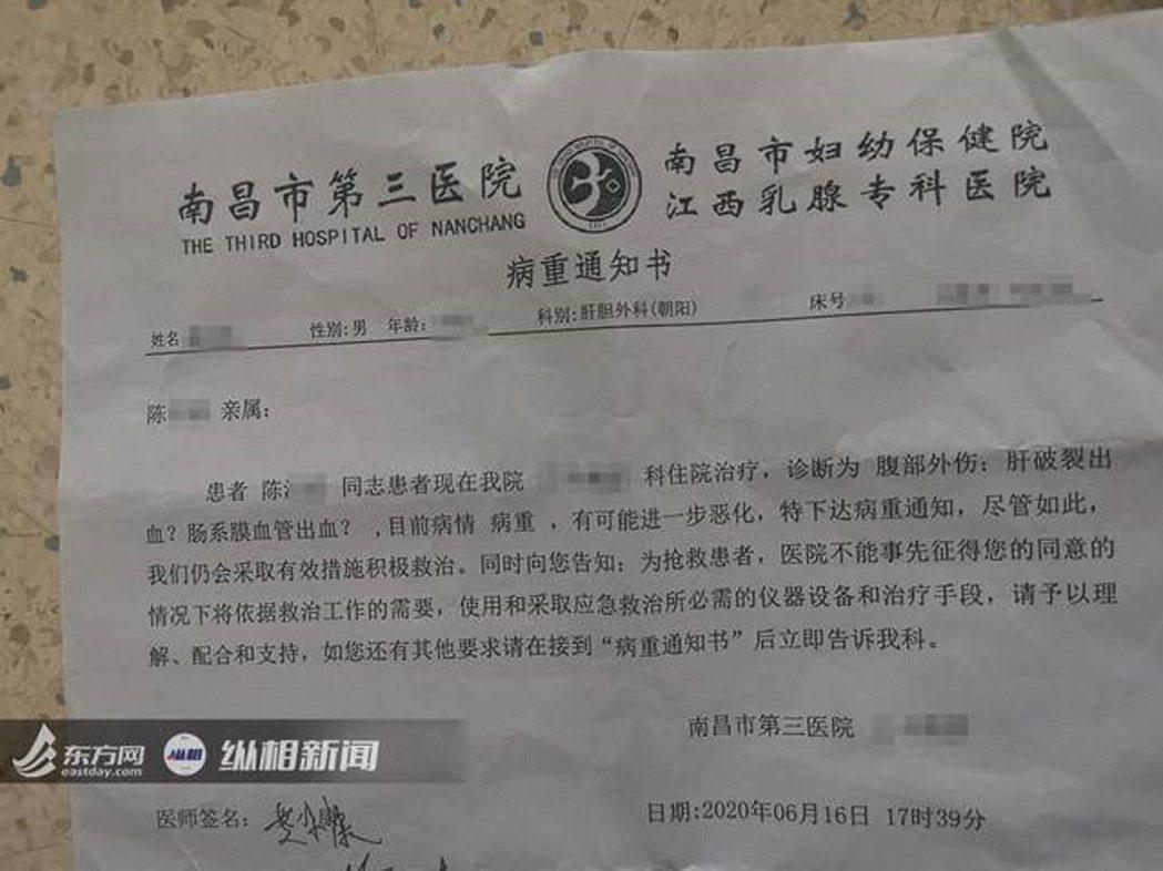 大陸特斯拉又傳火燒車意外。 圖/東方網縱相新聞