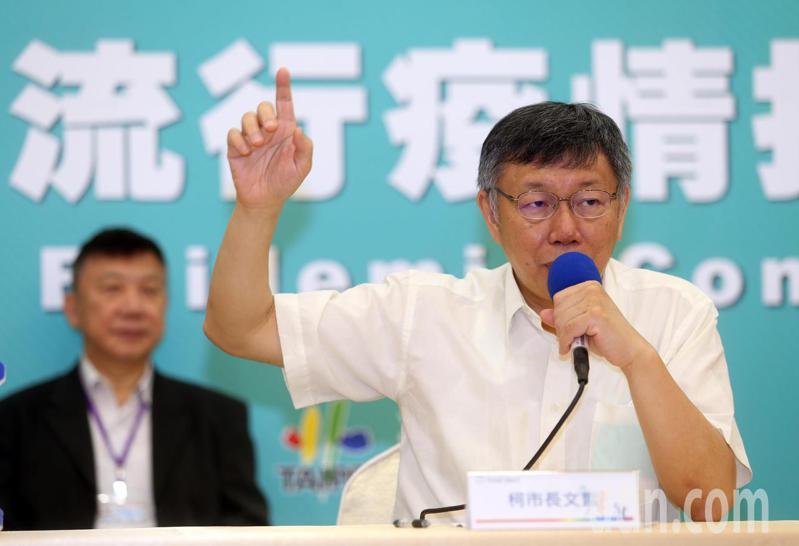 台北市長柯文哲上午出席北市敬老卡、愛心卡獨家加碼1千元記者會。記者曾吉松/攝影