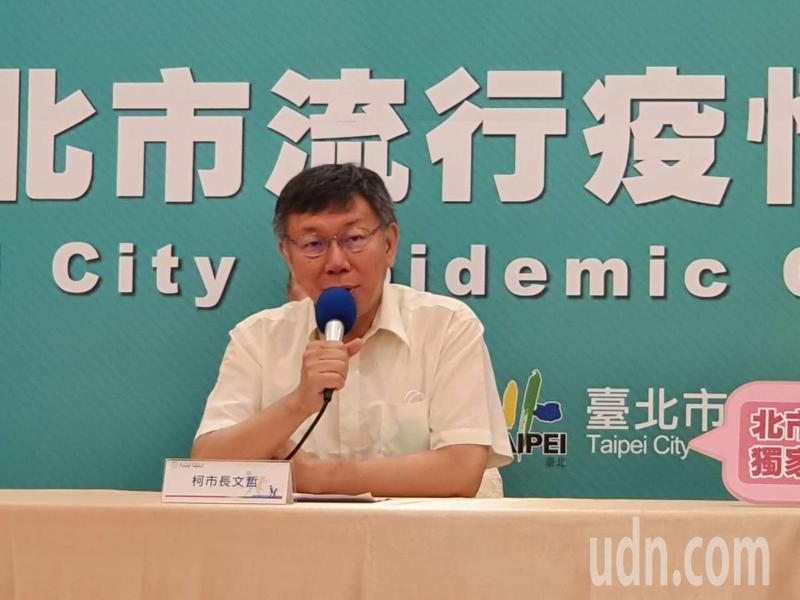 台北市長柯文哲上午宣布北市府配合中央振興三倍券政策,推出「花3000補助3000」的加碼方案和領取步驟。記者楊正海/攝影