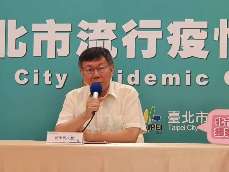 台北市長柯文哲上午宣布北市府配合中央振興三倍券政策,推出敬老卡、愛心卡「花3000補助3000」的加碼方案。記者楊正海/攝影