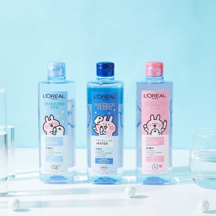 巴黎萊雅三合一卸妝潔顏水「P助與粉紅兔兔限定版」/400ml/450~480元。...