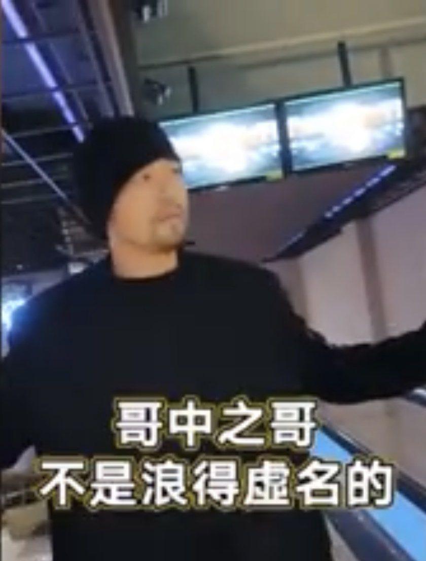 周杰倫與蕭敬騰PK保齡球短片,互動笑翻粉絲。圖/摘自IG