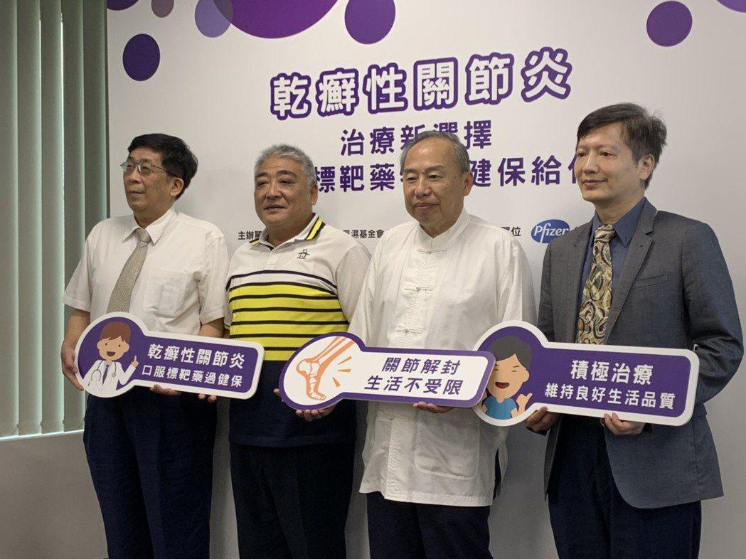 北榮過敏免疫風濕科主任蔡長祐(左一)、乾癬性關節炎患者張先生(左二)、台灣抗風濕...