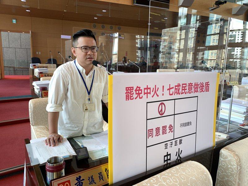 台中市議員黃健豪,呼籲市長盧秀燕應該要硬起來「帶領市民罷免中火」。 記者喻文玟/攝影