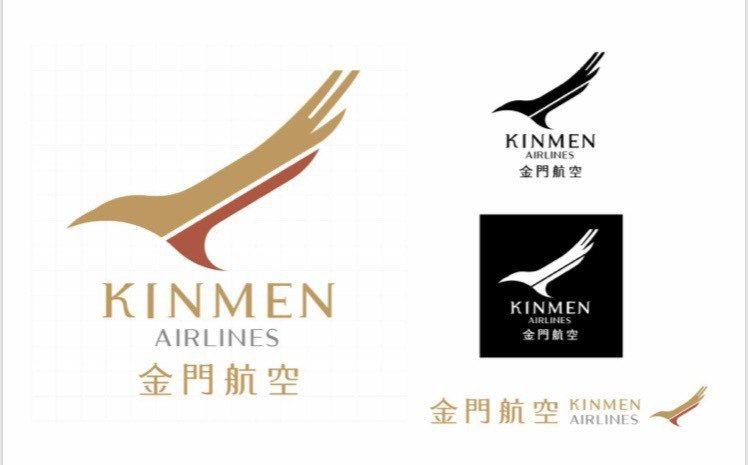 金門航空企業形象標誌(LOGO)徵選結果出爐,最後由林育聖獲得8票榮首獲獎。圖/金門航空籌備處提供