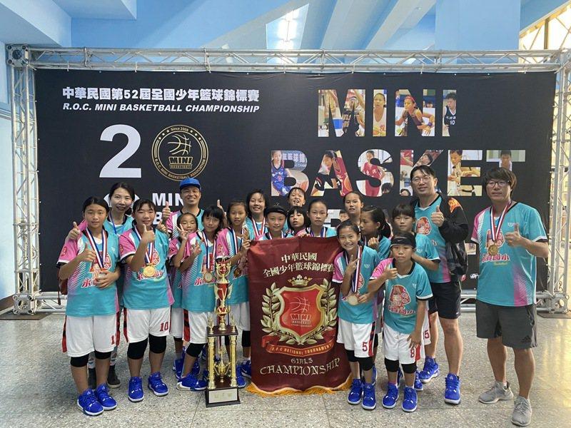 苗栗縣頭份市永貞國小女籃隊在甫落幕的全國少年籃球錦標賽,奪下校史第一個全國性賽事冠軍。圖/永貞國小提供