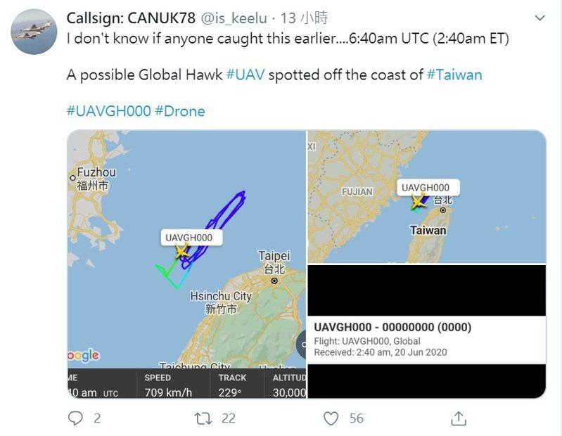 網傳美軍一架呼號UAVGH000的無人機,20日下午2時40分出在北部海峽中線空域。圖/Callsign:CANUK78推特