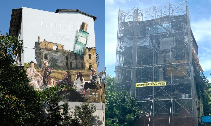 GUCCI ArtWall永康街藝術牆在當地都市更新計畫下,確定要說掰掰了。圖/GUCCI提供、記者吳曉涵攝影