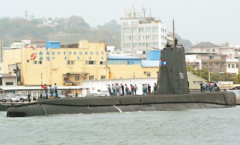 美國在1970年代出售茄比級潛艦給台灣,每艘要價1000萬美元,不賣魚雷,至今仍在台灣服役。圖/聯合報系資料照片