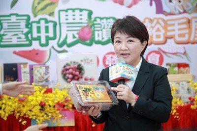 台中市長盧秀燕今天在裕毛屋公益店,為台中市農產專區產品行銷。圖/台中市府提供