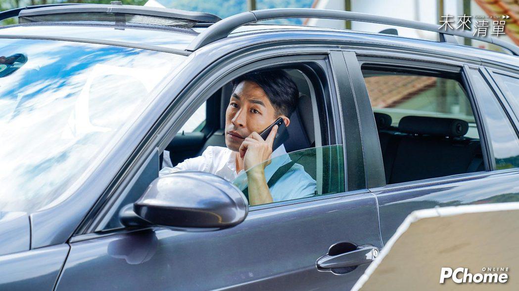 藍鈞天在「未來清單」中飾演張鈞甯的男友。圖/PChome線上購物提供
